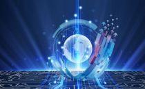 沈阳构建新一代人工智能科技创新体系