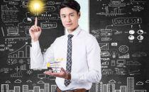 """两会聚焦 """"大数据""""助力中小企业发展"""