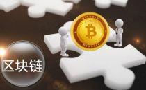 区块链稳步进军全球金融交易网络