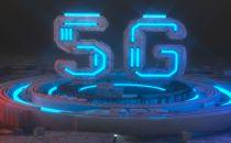 内蒙古移动在全区各盟市全部开通5G试验基站