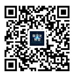 微信图片_20190411095748