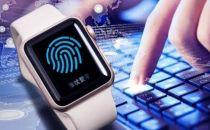 医疗健康市场机遇远超智能手机,苹果或将转型