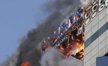 IDC时评:从巴黎圣母院大火看数据中心运维