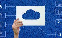 工业云进入下半场 靠谱的云最重要