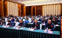 国家互联网数据中心产业技术创新战略联盟成立