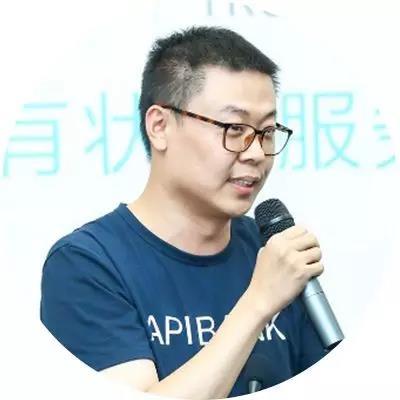 杨欣捷  浦发银行创新实验室课题技术专家
