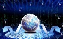 """促流通、保权益 2019大数据产业峰会""""数据流通和政策法规""""分论坛开讲在即"""