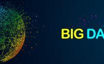 企业大数据应用的专业帮手——侧记博拉网络E2C数字商业大数据云平台