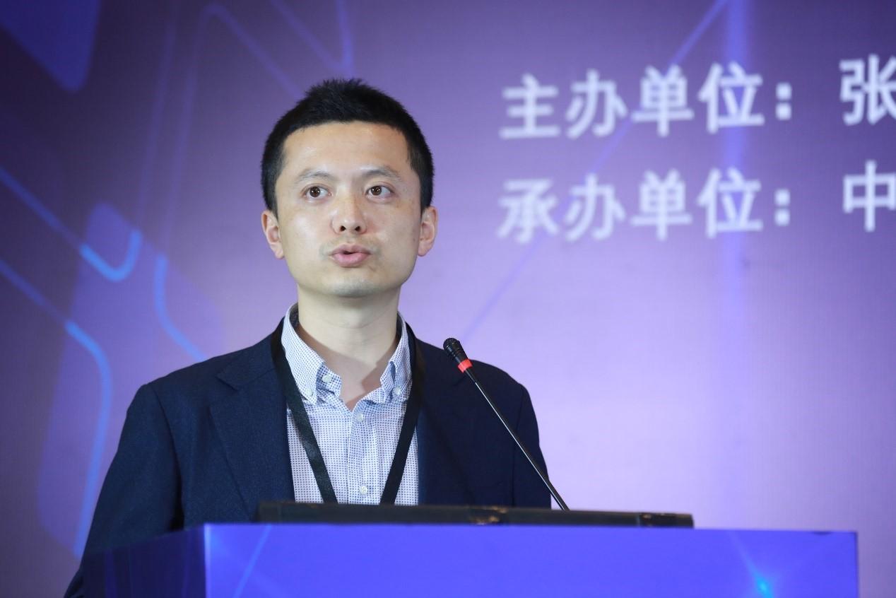 中国信通院云计算与大数据研究所主任 唐浩
