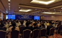 数据智能 数字转型  第三届中国信息通信大数据大会成功召开