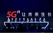 中国联通:公司可用5G基站规模超过6万个