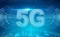 IDC时评:智能化将成5G网络运维趋势