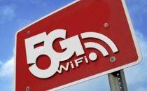 5G来了 WiFi还有用吗?