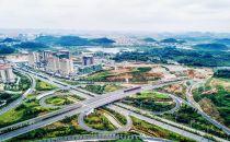 """贵安新区依托大数据打造""""绿色金融+绿色项目深度融合"""""""
