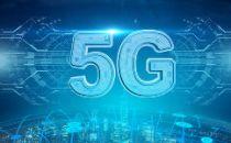 5G已来,IDC、边缘计算、CDN将如何变化?