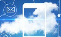 企业上云之多云更安全?