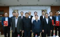 航天科工智慧管网(廊)工程技术中心启动 东方金信王伟哲成首批特聘专家