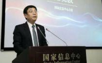 数字中国研究院召开2019年度工作会议 东方金信受邀出席