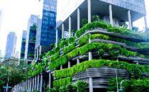 北京市绿色数据中心(第一批)征集工作已经启动(附自评报告下载)
