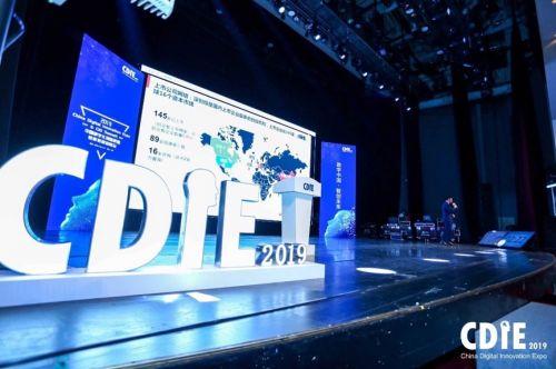 CDIE 2019-数字中国,智创未来!圆满闭幕!