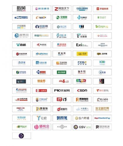 CDIE 2019-数字中国,智创未来!圆满闭幕!-IT帮