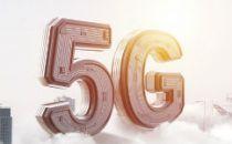 中国联通呼吁加大5G高科技领域的投入