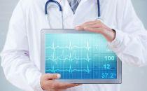 国家健康医疗大数据试点工程(福州)成果展示中心升级亮相