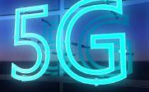 外媒:中国移动今年获得5G牌照 届时开启商用