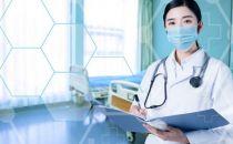 融资数量、规模双降,投资关注度依旧不减!医疗健康领域投资秘诀在哪里?