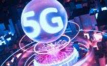 数博会:5G开启万物互联智能新时代