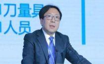 联通梁宝俊:5G将使数字产业迈入新阶段