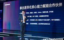 UCloud华琨:传统企业是云服务市场主要驱动力