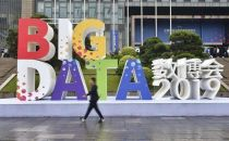 中国将以4.3亿用户成为全球最大5G市场 2020年实现全面商用