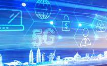 2019数博会|5G技术赋能大数据 拓展更多应用场景