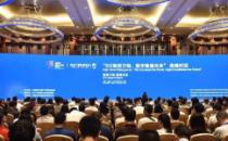 共享数字经济发展机遇 共商大数据合作大计——2019中国国际大数据产业博览会综述