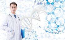 NEC将进军免疫医疗领域 用人工智能解析基因信息