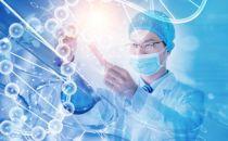 软件技术公司Deciphex获Inova Health System投资,致力开发数字病理学应用程序