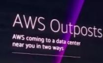 最新的混合云服务将公共云引入数据中心