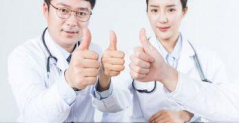 国家卫健委发文,4+7带量采购纳入三级医院绩效考核!