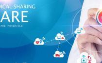 近8成网友愿尝鲜互联网医院,同时也担心:看病准吗、怎么开药?