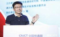 2019大数据产业峰会|中国信通院马鹏玮:《关系型云数据库应用白皮书》