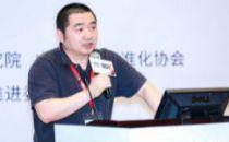 2019大数据产业峰会|东方金信付威:海盒数据中台SDME