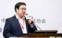 2019大数据产业峰会|南方电网陈彬:南方电网数据资产管理创新实践