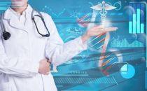 葛兰素史克与辉瑞成立合资公司,着力打造疫苗制品领军企业