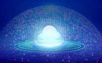 """腾讯数据中心两大产品亮相:为打造全球数字生态""""筑基"""""""