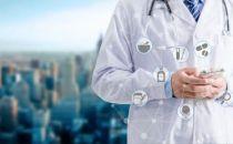 苹果、谷歌和亚马逊布局Al医疗,你更看好哪一家?