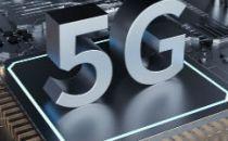 金额近390亿元!中国移动启动5G一期无线工程设计集采