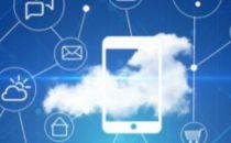 组织将业务迁移到云平台面临的主要挑战