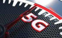 工信部修订《电信业务分类目录(2015年版)》增设5G业务子类