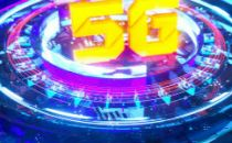 5G牌照发放,三大运营商表态加快5G商用